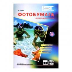 Фотобумага IST матовая односторонняя, A6 (10х15), 170 г/м2, 50 листов