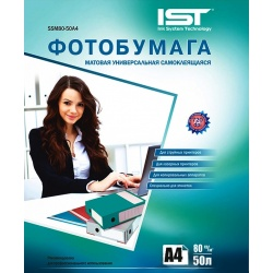 Фотобумага IST самоклеящаяся матовая односторонняя 80 гр/м2, А4 (21х29.7), 50 листов
