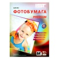 Фотобумага IST Premium полуглянец односторонняя, А4 (21х29,7), 190 гр/м2, 50 листов