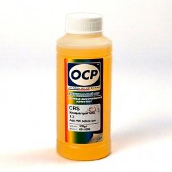 Чистящая (промывочная) жидкость OCP CRS, концентрат жидкости RSL 1:3 (желтый), для промывки особо загрязнённых печатающих головок, 100 мл