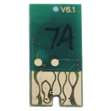 Чип для картриджей плоттеров Epson Stylus Pro 7900/9900, Orange (T596A/T636A/T597A)