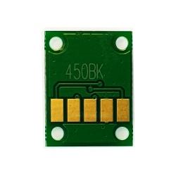 Чип для Canon PIXMA iP7240, MG5440, MG5540, MG6440, MG6640, MX924, iX6840, MG7140, MG6340, iP8740, MG7540, Pigment Black (пигментный черный), не обнуляемый для картриджей, ПЗК, СНПЧ