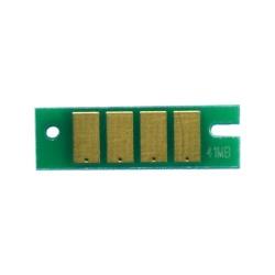 Чип для контейнера отработанных чернил Ricoh Ink Collector Unit IC 41 (405783) к Aficio SG 3110DN, SG 3100SNW, SG 2100N, SG 7100DN, SG 3110DNW, SG 3110SFNW, SG 3120BSFNw, одноразовый