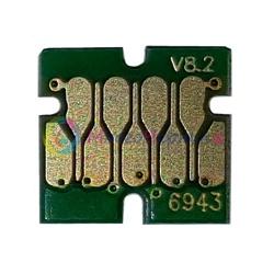 Чип для Epson SureColor SC-T3000, SC-T3200, SC-T5000, SC-T5200, SC-T7000, SC-T7200, для картриджа Magenta (T6943), не обнуляемый, 7-серийный