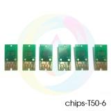 Чипы для картриджей ПЗК к Epson Stylus Photo T50, T59, TX800FW, TX810, TX700, TX710, TX650, TX659, RX690, RX610, RX615, R290, R270, R390, 1410 (T0821-T0826, 6 цветов), авто обнуляемые
