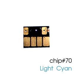 Чип для картриджей (ПЗК/ДЗК) HP 70 Light Cyan для DesignJet Z2100, Z5200 (авто обнуляемый), независимый, светло-голубой