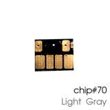 Чип для картриджей (ПЗК/ДЗК) HP 70 Light Gray для DesignJet Z2100, Z5200, Z5400 (авто обнуляемый), независимый, светло-серый