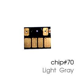Чип для картриджей (ПЗК/ДЗК) HP 70 Light Gray для DesignJet Z2100, Z5200 (авто обнуляемый), независимый, светло-серый