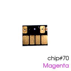 Чип для картриджей (ПЗК/ДЗК) HP 70 Magenta для DesignJet Z2100, Z5200 (авто обнуляемый), независимый, пурпурный