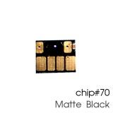 Чип для картриджей (ПЗК/ДЗК) HP 70 Matte Black для DesignJet Z2100, Z5200, Z5400 (авто обнуляемый), независимый, матовый чёрный