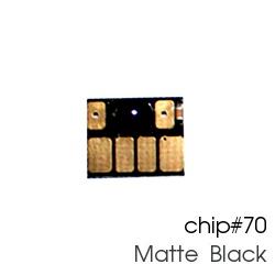 Чип для картриджей (ПЗК/ДЗК) HP 70 Matte Black для DesignJet Z2100, Z5200 (авто обнуляемый), независимый, матовый чёрный