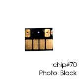 Чип для картриджей (ПЗК/ДЗК) HP 70 Photo Black для DesignJet Z2100, Z5200, Z5400 (авто обнуляемый), независимый, фото чёрный