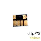 Чип для картриджей (ПЗК/ДЗК) HP 70 Yellow для DesignJet Z2100, Z5200, Z5400 (авто обнуляемый), независимый, жёлтый