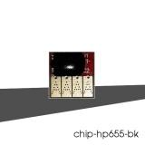 Чип Black 655 для ПЗК и СНПЧ для HP Deskjet Ink Advantage 3525, 6525, 4625, 5525, 4615, черный CZ109AE