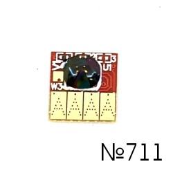 Чип 711 Magenta для ПЗК и СНПЧ под HP Designjet T120, T125, T130, T520, T525, T530 (для картриджа CZ131A), пурпурный