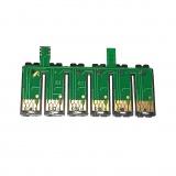Чип для СНПЧ к Epson Stylus Photo P50, PX650, PX660, PX700, PX710W, PX720WD, PX730WD, PX800FW, PX810FW, PX820FWD, R265, R285, R360, R560, R585, RX685 (планка чипов) с кнопкой сброса