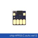 Чип для HP OfficeJet Pro 8210, 8710, 7740, 7720, 7730, 8720, 8730, 8725, 8218, 8715, 8740 (совм. HP 953, F6U12AE, F6U16AE), совместимый, авто обнуляемый, голубой Cyan, версия 12, работает со всеми прошивками