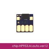 Чип для HP OfficeJet Pro 8210, 8710, 7740, 7720, 7730, 8720, 8730, 8725, 8218, 8715, 8740 (совм. HP 953, F6U13AE, F6U17AE), совместимый, авто обнуляемый, пурпурный Magenta, версия 12, работает со всеми прошивками