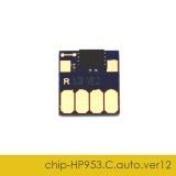 Чип для HP OfficeJet Pro 8210, 8710, 7740, 7720, 7730, 8720, 8730, 8725, 8218, 8715, 8740 (совм. HP953, F6U14AE, F6U18AE), совместимый, авто обнуляемый, жёлтый Yellow, версия 12, работает со всеми прошивками