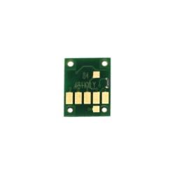 Чип для Canon PIXMA TS6140, TS6240, TS6340, TS8140, TS8240, TS8340, TS9140, TS9540, TS9541C, TS704, TR7540, TR8540 (CLI-481Y XXL), для картриджей/ПЗК/СНПЧ, жёлтый Yellow