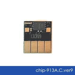 Чип для HP PageWide 352dw J6U57B, 377dw J9V80B, Pro 452dw, 477dw, 452dn, 477dn, 552dw, 577dw, 577z, P55250dw, P57750dw (совм. 913A F6T77AE), автоматически обнуляемый, увеличенный ресурс как 973X, голубой Cyan, версия 9