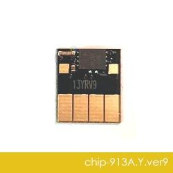 Чип для HP PageWide 352dw J6U57B, 377dw J9V80B, Pro 452dw, 477dw, 452dn, 477dn, 552dw, 577dw, 577z, P55250dw, P57750dw (совм. 913A F6T79AE), автоматически обнуляемый, увеличенный ресурс как 973X XL, жёлтый Yellow, версия 9, не требует отката прошивки