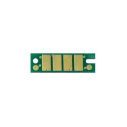 Авто-чип для ПЗК к Ricoh Aficio SG 3110DN, SG 3100SNW, SG 2100N, SG 7100DN, SG 3110DNW, SG 3110SFNW, SG 3120BSFNw (для GC 41), автоматически обнуляемый, пурпурный Magenta