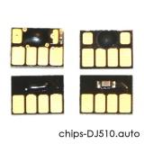 Чипы для картриджей HP Designjet 510 (картриджи HP 82), автоматически обнуляемые, комплект 4 цвета