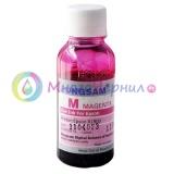 Чернила DCTec пигментные пурпурные Magenta для Epson R1900, R2000 (T0873, T1593) 100гр
