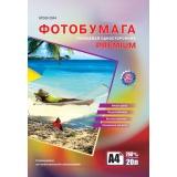Фотобумага IST Premium глянец односторонняя A4 (21x29.7), 260 г/м2, 20 листов