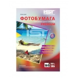 Фотобумага IST Premium глянцевая односторонняя A4 (21x29.7), 260 г/м2, 50 листов