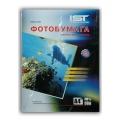 Фотобумага IST матовая односторонняя, A4 (21x29.7), 220 г/м2, 100 листов (Mw220-100A4)