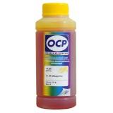 Чернила желтые OCP для HP Officejet Pro 8600, 8100, 6700, 6100, 6600, 7110, 7510, 7610, 7612, 7512 (для картриджей HP 932, 933, 933XL, 950, 950XL), Yellow, пигментные, 100 мл