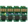 Чипы для Brother MFC-J2510, MFC-J2310, MFC-J3720, MFC-J3520 теперь только автоматические