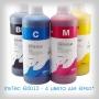 Чернила пигментные для Epson InkTec (E0013-01L), комплект 4 х 1 литр