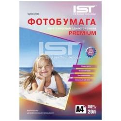 Фотобумага IST Premium полуглянцевая односторонняя A4 (21 x 29.7 см), 260 г/м2, 20 листов