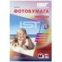 Фотобумага IST Premium полуглянцевая односторонняя A4 (21x29.7), 260 г/м2, 50 листов