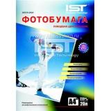 Фотобумага IST глянцевая двусторонняя, A4 (21x29.7), 220 г/м2, 50 листов