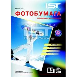 Фотобумага IST глянцевая двусторонняя, A4 (21x29.7), 220 г/м2, 20 листов