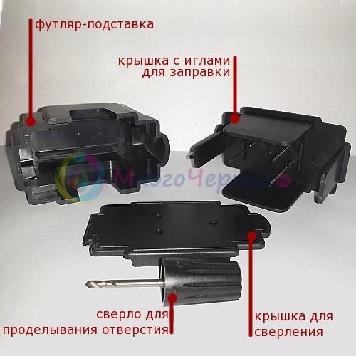 Схема комплектации набора