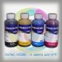 Чернила для HP Designjet DJ T120, T520, HP Officejet OJ Pro K8600, K550, K5400, L7480, L7580, K5300, L7380, L7550, L7555, L7590, L7650, L7680, L7750 InkTec, пигментные + водорастворимые, 4 x 100 мл