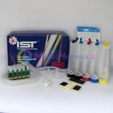 Система непрерывной подачи чернил (СНПЧ) для EPSON Stylus Office T30, TX510, C110 (CISS-Т30/TX510), 5 цветов, с чипом