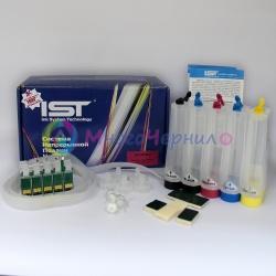 Система непрерывной подачи чернил (СНПЧ) для EPSON Stylus Office T30, TX510, C110 (CISS-Т30/TX510) с чипами