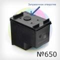 Перезаправляемый картридж BURSTEN King HP 650 черный Black  для HP Deskjet Ink Advantage 1515, 2515, 1015, 2545, 2645, 3515, 4645 черный Black (для заправки PUSH-контейнерами), заправленный на базе оригинального