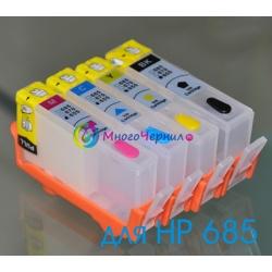Перезаправляемые картриджи с чипами под HP 685 для HP Deskjet Ink Advantage