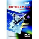 Фотобумага IST глянцевая односторонняя, A6 (10x15), 180 г/м2, 100 листов