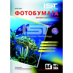 Фотобумага IST матовая односторонняя A6 (10x15), 220 г/м2, 500 листов