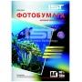 Фотобумага IST матовая односторонняя, A4 (21x29.7), 190 г/м2, 50 листов