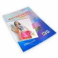 Бумага сублимационная термотрансферная (термосублимационная фотобумага), IST A3, 100 г/м2, 100 листов (S100-100А3)
