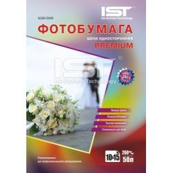 Фотобумага IST Premium шелк односторонняя A6 (10 x 15 см),260 г/м2, 50 листов